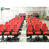 Quality Red Luxury Chairs 7D Movie Cinema With Shooting Interactive Game for sale