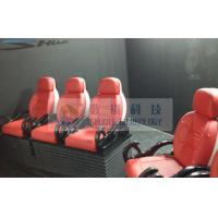 Quality Professional 6D Motion Theater Chair 3 Seats With Aroma / Water/ Air Effects for sale