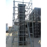 China concrete column formwork scaffolding system on sale