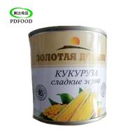 China Factory wholesale 340g canned food canned whole kernel sweet corn on sale