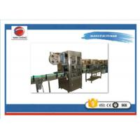 Buy 3KW Sleeve Labeling Machine High Speed , PET Plastic machine to put labels on at wholesale prices