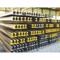 Quality High Quality Carbon Steel Rail for sale