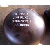 Quality ASTM A860 WPHY 65 pipe fittings for sale