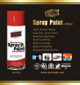 Quality Metallic Automotive Spray Paint Colors for sale