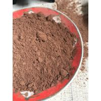 Buy cheap Commercial 100 Pure Brown Cocoa Powder Negative Salmonella Bacteria ISO 9001 from wholesalers