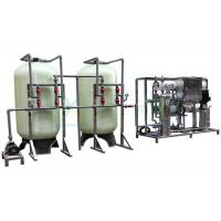 Quality 3TPH RO Water Treatment System Industrial Reverse Osmosis Plant for sale