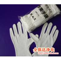Quality 100% Cotton Glove for sale