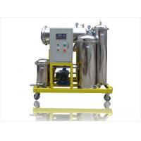 Quality Series LOP-I Phosphate Ester Fire-Resistance Oil Purifier for sale