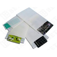 Buy 160*160mm Pearl Poly Bubble Envelope Mailing Bubble Pearlized Envelopes For Spare Parts at wholesale prices