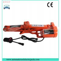 Buy cheap auto lift jack 3 tons vehicle simple scissor iron lifting jack for with Ce certificate from wholesalers