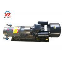 Buy cheap 220v Single Phrase Rotary Lobe Pump High Pressure For Transfer Chocolate from wholesalers