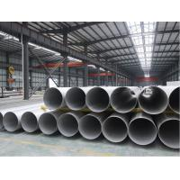 Quality STAINLESS STEEL WELDED PIPE,ASTM A312 ASTM A358  TP316/316L TP321/321H BEVELLED END 100% RT. UT. HT. ET for sale