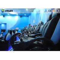 Buy 9 Seats 5D Cinema System Equipment Motion Chair With Many Special Effects at wholesale prices