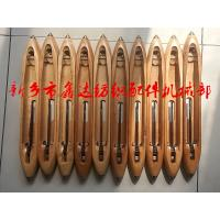 Quality 1511 and 1515 textile machine parts,shuttle for Wool loom,Weaving machine wooden products for sale