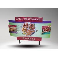 Buy Food custom cardboard standee with plastic support for floor advertising at wholesale prices