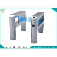 Subway Supermarket Swing Gate Waterproof Automatic Security Traffic Barrier