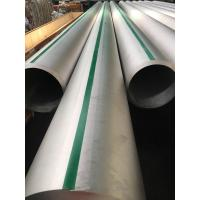 Quality Stainless Steel Seamless Pipe,ASTM A511 / A312 / A376, TP304, TP304L ,TP304H, B16.10 , B16.19 for sale