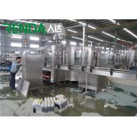 Quality 3 in 1 Full Automatic Bottled Pure Water Bottle Filling Machine Water Plant Machinery 10000BPH for sale