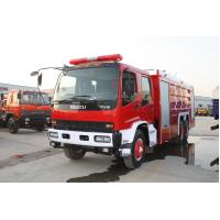 Quality ISUZU FVZ 6*4 12TON-15ton fire truck for sale