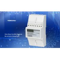China 35mm Din Rail 3 Phase Energy Meter PC LCD , Extension Terminal Cover on sale