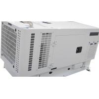 Quality 25KW - 28KW Water Cooling Silent Diesel Generator Set with Brushless Excitation Mode for sale