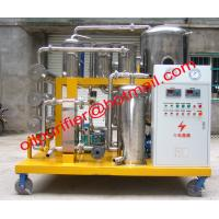 Quality Edible Oil Filtering Machine,Cooking Oil Decolorization Machine,Cooking Oil Filtration System for sale
