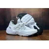 Men Nike Huarache EDGE TXT White Nike Sneakers online discount Nike shoes www.apollo-mall.com for Men for sale