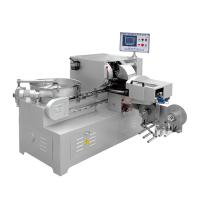 China Large Size Double Twist Candy Packing Machine Flexible Stable Performance on sale