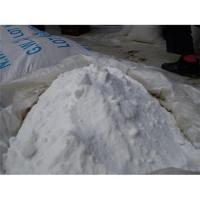 Buy Sodium Formate at wholesale prices