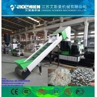 Quality PP PE HDPE LDPE plastic granulator/plastic recycling pelletizer machine for sale