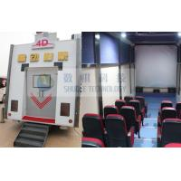 Quality Century Theatres Xd 9D Cinema Motion Trailer With Luxury Special Effect Motion Chair for sale