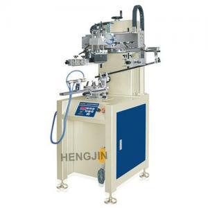 China Cylindrical Screen Printer cup printing machine on sale