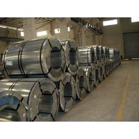 Commercial Cold Rolled Steel Coil Anti Erosion Impact Resistance OEM ODM