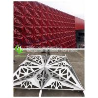 Buy 3D Aluminum perforated cladding panel for curtain wall facade cladding solid panel l exterior wall panel at wholesale prices