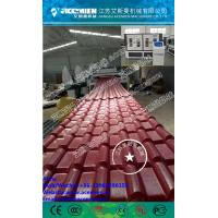 Quality Royal style plastic pvc roofing tile/ anti-uv synthetic resin roof tile/color stable plastic spanish roofing tile for sale