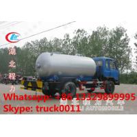 Quality high quality and competitive price Euro 3 170hp Dongfeng 8,000L LPG gas delivery truck for sale, dongfeng lpg gas tank for sale
