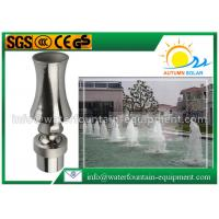 Quality DN20 Universal Ice Tower Water Fountain Heads Pond Use With Changed Pattern 245g for sale