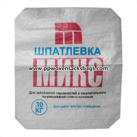 Quality Block Bottom Woven Polypropylene Valve Cement Packing Bags with Customized Printing for sale
