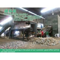 Buy cheap pet bottle recycling machine,waste bottle label stripping machine,pe bottle from wholesalers