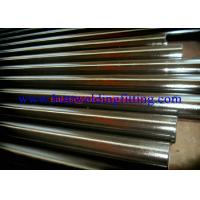 Quality ASTM A213 / ASME SA213 316L Stainless Steel Tube Seamless SS Pipe for sale