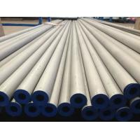 Quality Stainless Steel Seamless Pipe, ASTM A312 TP304,TP304L,TP316L,TP310S,SUS04, SUS304L, SUS316L, 1.4404, 6M, for sale