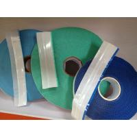 Buy cheap PP side tape for manufacturing baby diapers from wholesalers