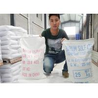 Quality Specific Gravity 4.1-4.3 Barite Powder For Weighting Agent CAS No. 7727-43-7 for sale