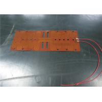 Quality Quick Heating Kapton Foil Heater , Foil Heating Element Simple Assembly for sale