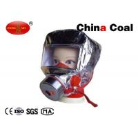 Quality Filter Type Fire Fighting Self Rescue Breathing Apparatus Lightweight for sale