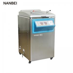 Quality Intelligent Control 0.2MPa Vertical Pressure Steam Sterilizer for sale
