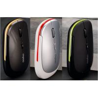 Best Cheap Remote Mouse,Wireless fancy Mouse for Computer parts for sale