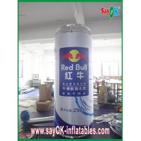 Quality Fireproof Inflatable Beer Can Model Drinks Bottle in Strong Oxford Cloth for sale