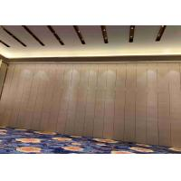 Quality 130mm Thickness High Soundproof Wall Partition Wall For Space Division for sale