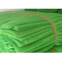 Quality Safety Net for sale